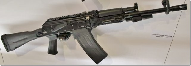 Kalashnikov_Group_showcases_its_KS_K_shotgun_at_IDEX_2015_640_001