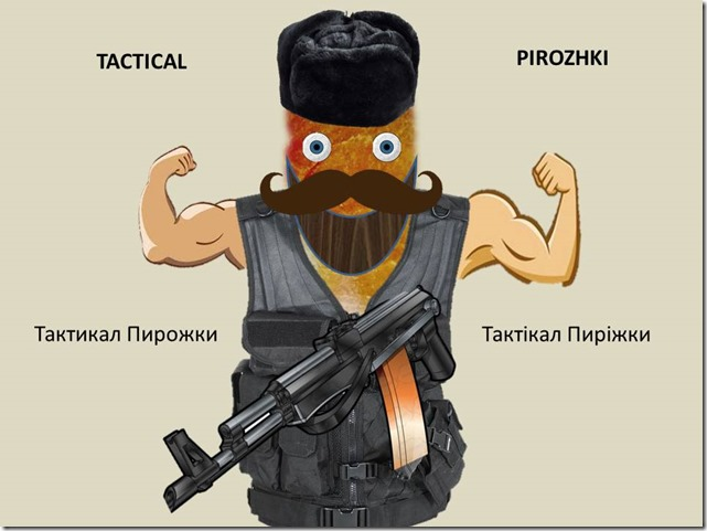 Tactical Piroshky